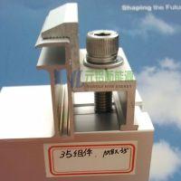江阴元铝新能源-铝合金35边压块