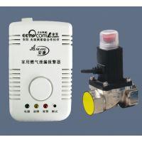 供应家用安康可燃气体检测仪AK-200FC燃气泄漏报警器室内环境质量检测