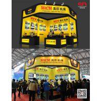 供应2018上海五金展台展会设计布展搭建