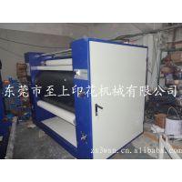 厂家直销家纺印花机 热升华滚筒印花机 雨伞印花机