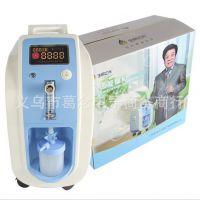 家用制氧机 便携式型吸氧机 氧气机款 名人代言制氧机