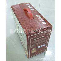 厂家定做瓦楞纸盒 五谷杂粮包装盒 手提彩盒 礼盒