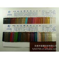 供应多色起毛布底猪皮纹PU 珠光小花纹合成革PU革猪皮革工艺制品