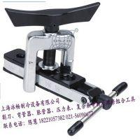 大圣纵横工具 CT-500扩口器 手动扩口器 制冷维修工具