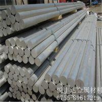 超硬铝2A13铝合金棒 现货批发大量2A13铝合金板