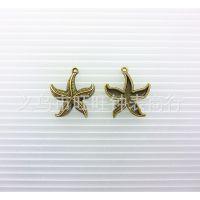 复古波西米亚手表挂件 青铜挂件 海星
