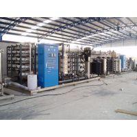 供应SCR车用尿素生产全套设备