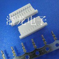 供应1.0-10P胶壳,1.0插头,1.0端子,SH1.0条形连接器,接插件