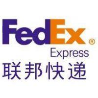 中国到中南美物流,广州到乌拉圭快递公司