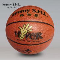 篮球批发采购工厂7号标准PU篮球体育用品林书豪篮球厂家直销