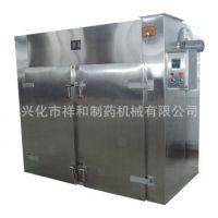 工业烤箱烘箱 工业高温烘箱 工业试验烘箱 热风循环烘箱
