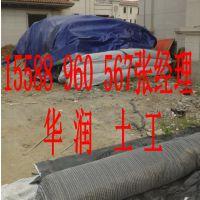 雄县膨润土防水毯多少钱?