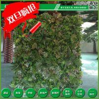 新款热卖仿真植物墙立体垂直绿化景观墙壁艺术壁挂 树脂工艺品厂