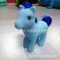新款搪胶公仔马上市 pvc卡通植发卷毛粉蓝马 儿童***爱搪胶玩偶