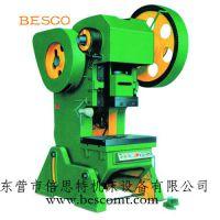 五金工具加工成型冲床 J23-100T开式可倾压力机