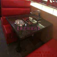 推荐南山大理石火锅桌 福田火锅店桌椅 煤气灶烧烤火锅一体桌