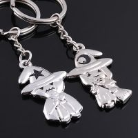 金属钥匙扣厂家情侣创意店促销钥匙扣手机挂件SL-088