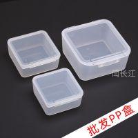 透明塑料盒子正方形塑胶盒有带盖小产品包装盒五金工具盒塑料批发