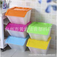 大号可折叠加盖视收纳箱塑料箱百纳箱整理箱玩具收纳盒