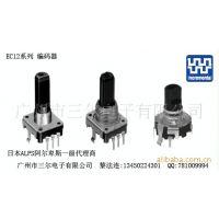 EC12E1240301/EC12E24204A2/EC12E24204A7