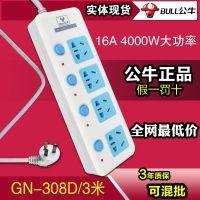公牛大功率16A专用插板GN-308D节能插座3米空调热水品排插