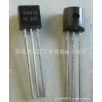 批发销售 稳压三极管 S9012 直插三极管