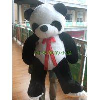 国宝大熊猫 毛绒玩具 熊猫公仔 生日礼物/情人节礼物/精美礼品