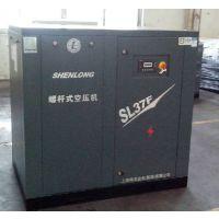 榆次55KW10立方神龙双级压缩螺杆空压机参数配置|厂家图片