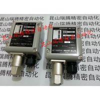 供应ACT压力开关SP-R-200压力继电器ACT ELECTRIC INDUSTRY