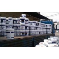 供应福斯FM Hydraulic Oil 32,46食品及饮料加工设备液压油
