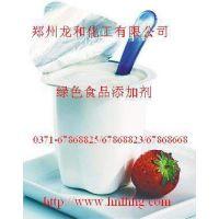 供应优质食品级L-苹果酸 厂家直销批发