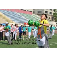 供应郑州趣味运动会器材批发袋鼠服趣味运动会项目道具毛毛虫竞速