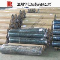 pvc薄膜 透明PVC软膜 普通透明薄膜