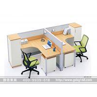 东莞办公家具 办公室屏风 隔断办公屏风桌 办公卡座 国信家具