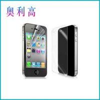 大卖 深圳手机防辐射贴膜 多种型号苹果手机屏保贴膜