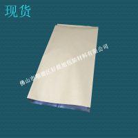 广东顺德食品级高强度25千克包装牛皮纸铝箔袋现货供应