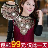 韩版大码女装加绒加厚半高领长袖网纱打底衫长袖蕾丝衫