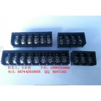 低价销售焊接黑色大功率栅栏式接线端子