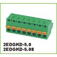 供应DACE端子台2EDGKD-LC6-HW-5.08弹簧压扣凤凰拔插接线端子