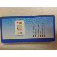 供应游泳池验水盒 泳池水质检测药水 泳池专用余氯测水试剂