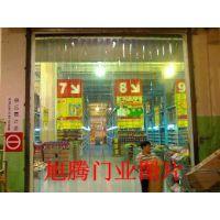 供应【全国联保】天津旭腾牌TJXT型天津PVC软帘,透明pvc软门帘
