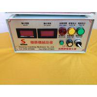 供应120K 高压静电发生器,地弹簧静电喷漆设备配件,13602984419侯先生