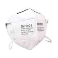 销售3M 9001 防护防尘口罩 9000系列 PM2.5口罩