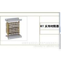 代理德力西RT 系列电阻器KT10 KT14-25J/60J 系列交流凸轮控制器