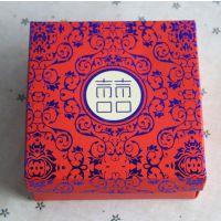 喜糖盒 纸盒 结婚糖果盒 糖果包装盒 礼品盒 厂家定做批发