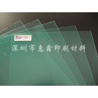 专业批发 防刮花PC片材 0.25MM双面加硬PC塑料片材