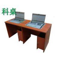 手动液晶屏翻转器电脑桌 电脑桌翻转液晶显示屏 液晶屏显示器翻转办公桌科桌