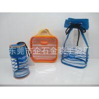 透明PVC三件套旅行收纳袋订做抽绳束口收纳袋 不同要求印刷