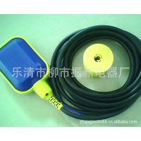 供应 电缆浮球液位控制器开关EM15-2  4米 (MAC3) 图