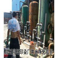地下水除铁设备